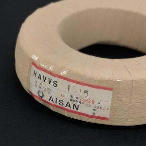 HAVVS-1510