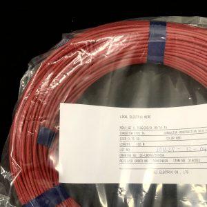 RSA1-GE 0.75 赤
