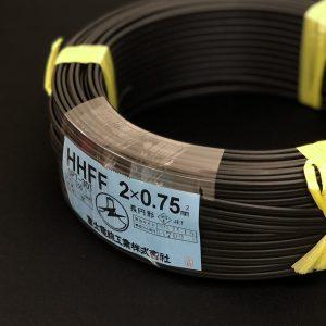 HHFF 0.75