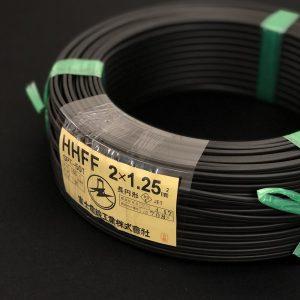 HHFF 1.25